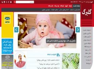 طراحی سایت مجله اینترنتی گلبرگ ها