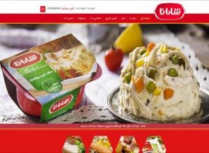 طراحی سایت مواد غذایی شامانا