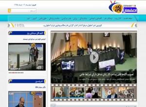 طراحی سایت اصفهان تی وی