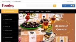 صادرات موادغذایی فودکس