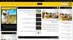 پایگاه خبری عسل ایران
