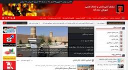 وب سایت آتش نشانی و خدمات ایمنی شهرداری نجف آباد