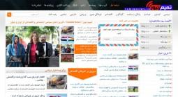 طراحی وب سایت خبری تمیم نیوز