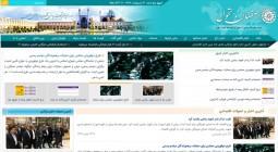 طراحی سایت خبری اصفهان تحول