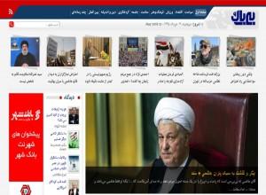طراحی سایت خبرگزاری بی باک