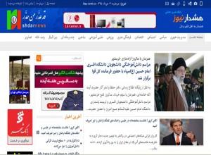 طراحی سایت خبری هشدار نیوز