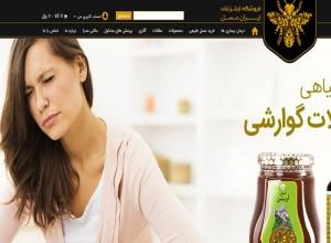 ایران عسل