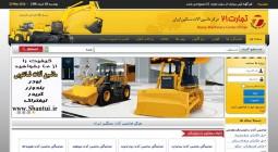 طراحی سایت آگهی تجارت 21