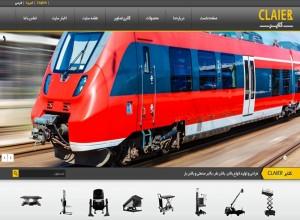طراحی سایت شرکت کلایر
