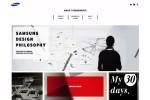 سامسونگ اصول طراحی خود را از طریق یک وبسایت جدید تشریح میکند | هیچ شکی وجود ندارد